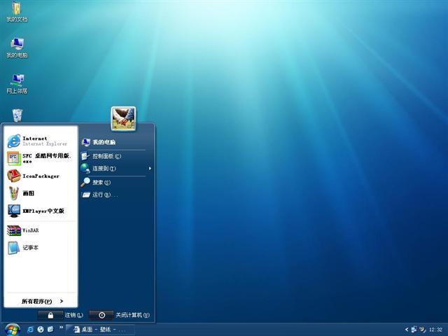 Windows 7电脑主题,Windows 7桌面主题图片
