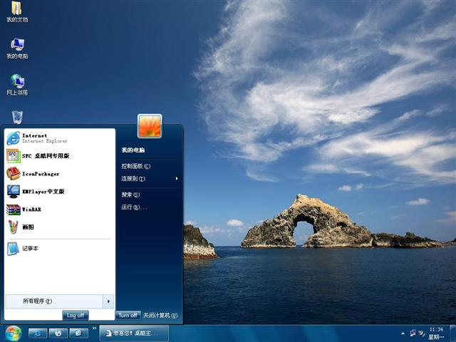 s 7 RTM电脑主题,Windows 7 RTM桌面主题