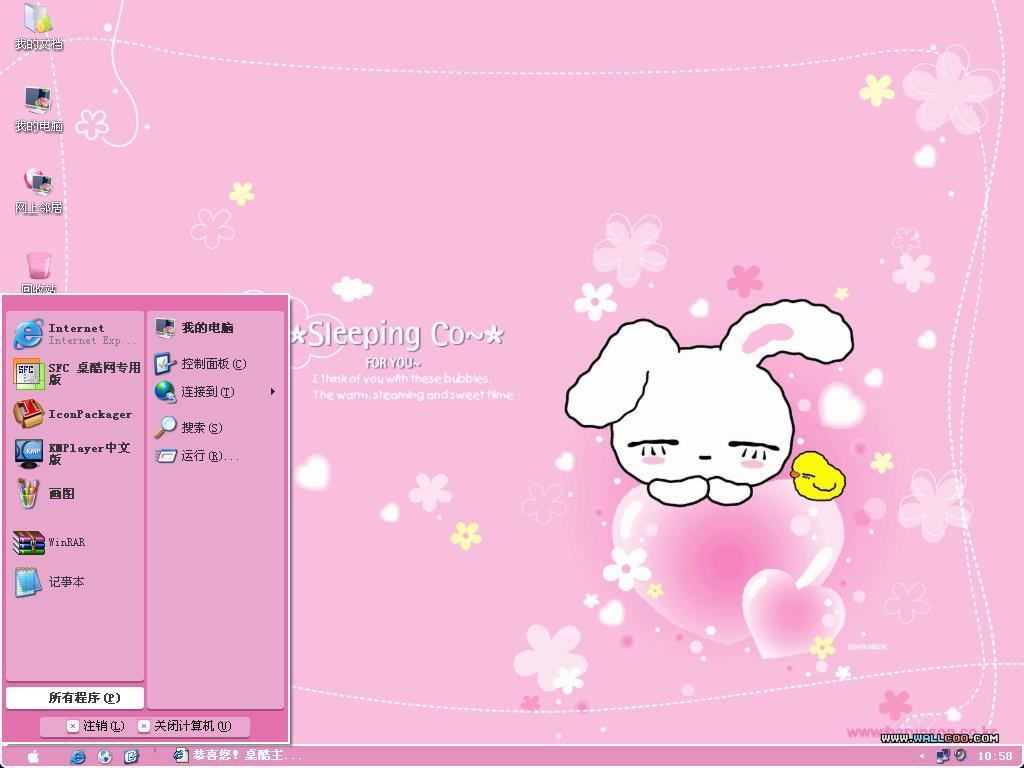 睡眠小白兔电脑主题,睡眠小白兔桌面主题