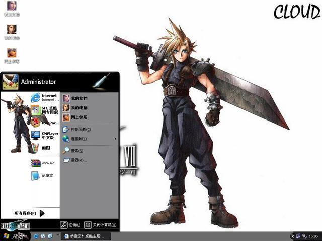 最终幻想Ⅱ 桌面主题-最终幻想Ⅱ