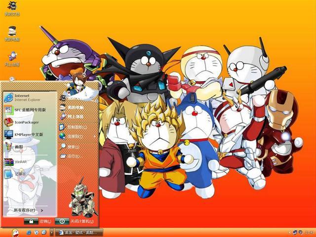 多啦A梦电脑主题,多啦A梦桌面主题图片