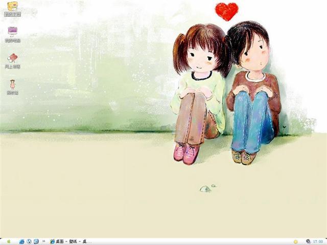 浪漫小情侣 桌面主题图片