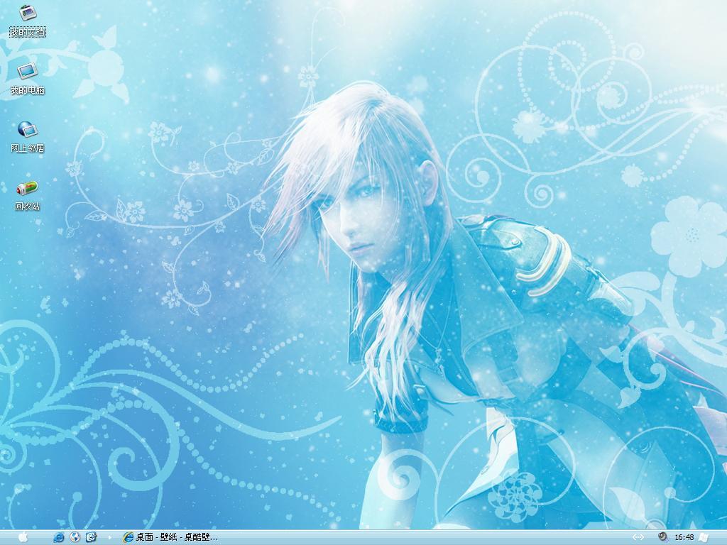 最终幻想Ⅵ 桌面主题-最终幻想Ⅵ