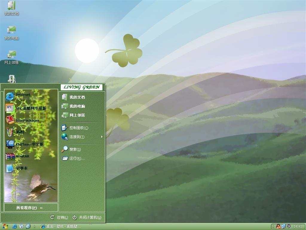 三叶草电脑主题,三叶草桌面主题图片
