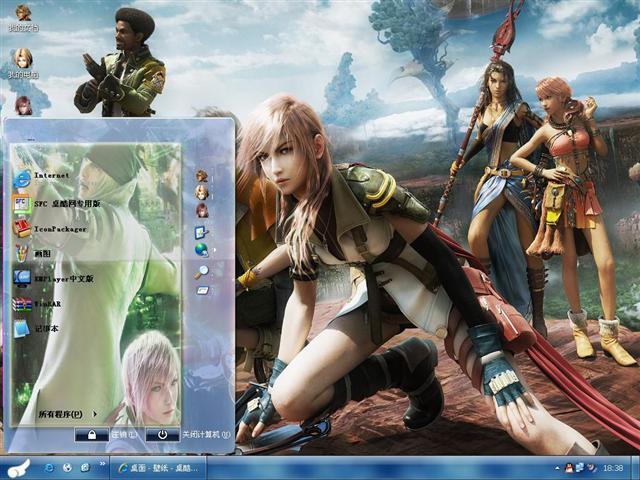 最终幻想Ⅸ 桌面主题-最终幻想Ⅸ