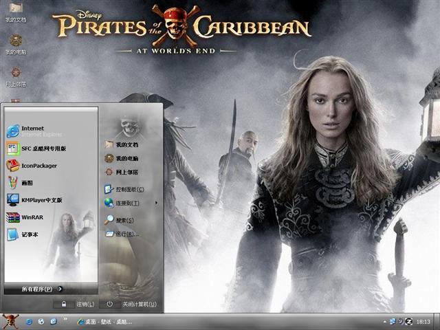加勒比海盗ⅱ 桌面主题