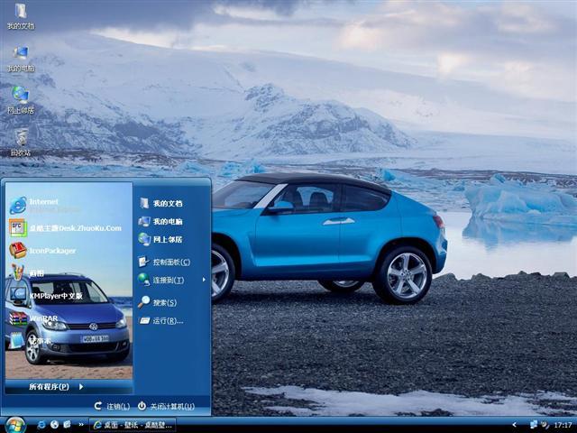 大众汽车电脑主题,大众汽车桌面主题高清图片