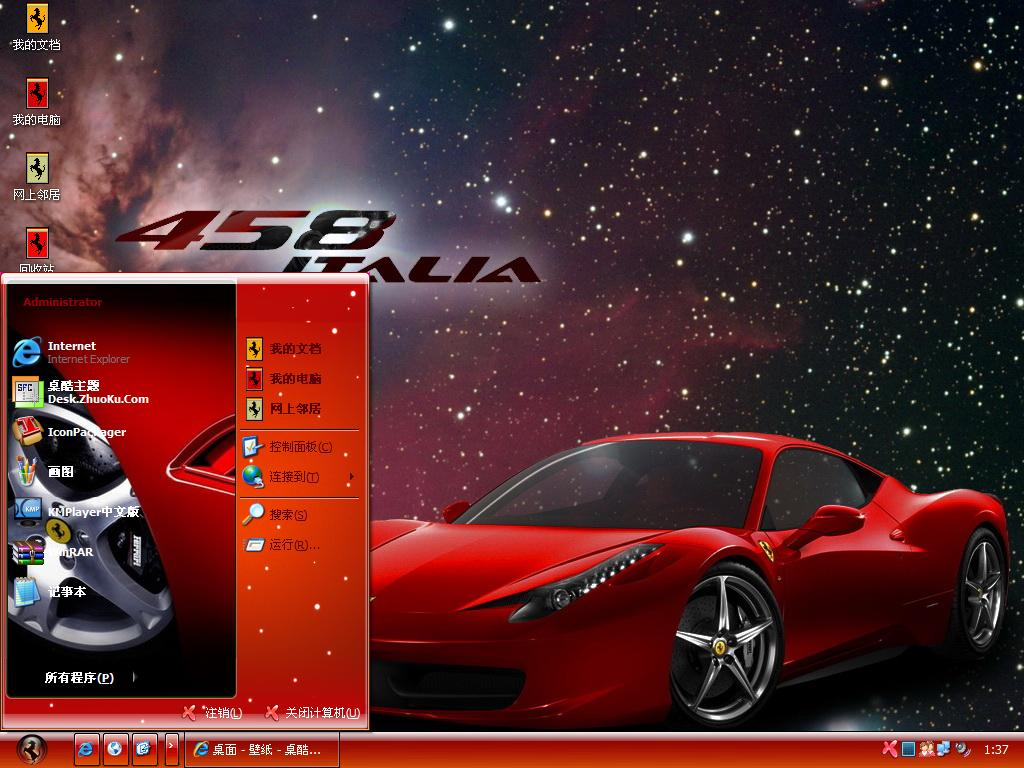 法拉利458 italia电脑主题,法拉利458 italia桌面主题