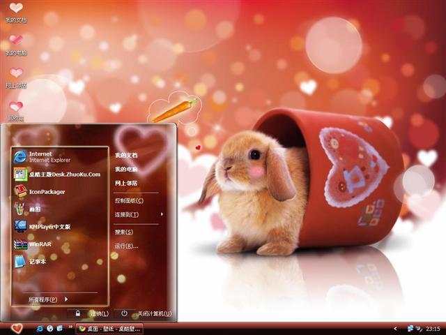 可爱的兔宝宝 桌面主题