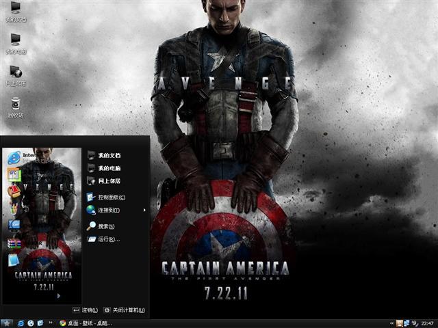 美国队长电脑主题,美国队长桌面主题